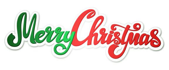 Christmas greeting card, Merry Xmas horizontal banner. Vector