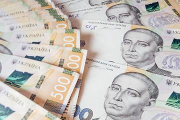 New banknote of five hundred Ukrainian hryvnias