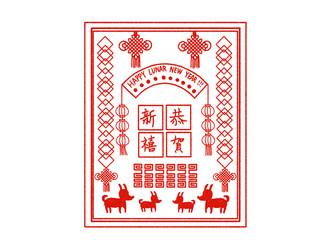 Chinese/lunar new year card design