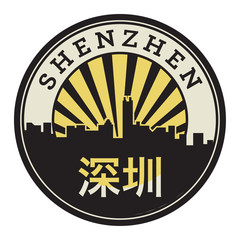 Stamp with the text Shenzhen