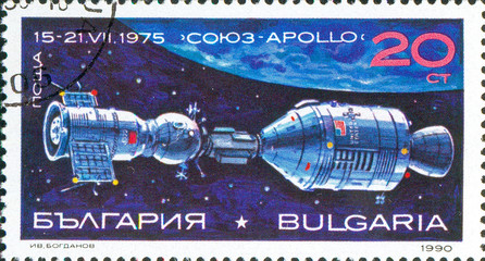 Ukraine - circa 2017: A postage stamp printed in Bulgaria shows picture Soyuz and Apollo Link, 1975. Series: Space Research, Exploration, circa 1990