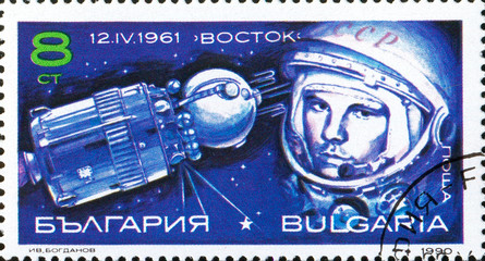Ukraine - circa 2017: A postage stamp printed in Bulgaria shows picture Vostok and Yuri Gagarin, First Manned Space Flight, 1961. Series: Space Research, Exploration, circa 1990