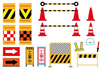 工事・安全用品