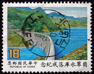 Postage stamp China 1987 Hsintien stream, reservoir