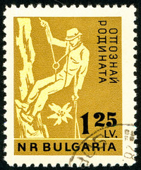 Ukraine - circa 2017: A postage stamp printed in Bulgaria shows drawing Mountaineer. Series: Learn to know your Homeland. Circa 1961.