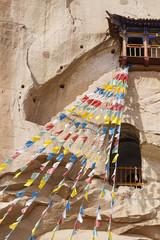 Matisi Caves III, Gansu-China