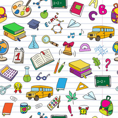 Back to School. Seamless vector pattern. Can be used for textile, website background, book cover, packaging.