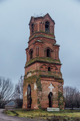 Ruins of bell tower of abandoned church of the Archangel Michael. Krivki, Lipetsk region