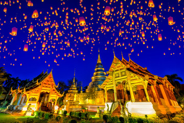 Floating lamp and krathong lantern in yee peng festival at Wat Phra Singh temple. This temple contains supreme examples of Lanna art in the old city center of Chiang Mai,Thailand.