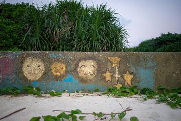 宮古島の海辺の落書き