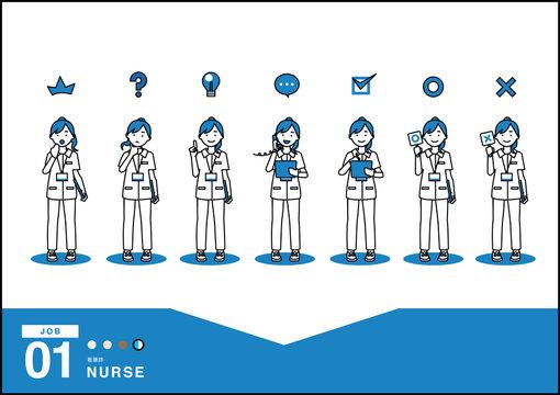 職業:看護師 (nurse)