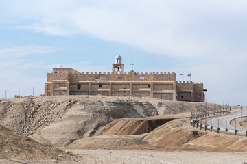 Greek church built near the Baptismal Site of Jesus Christ - Qasr el Yahud in Israel