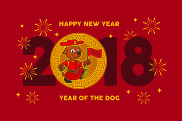 Happy Chinese New Year, Dog character logo mascot, Year of the dog. Lunar Year 2018