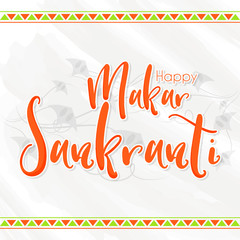 nice and beautiful abstract for Makar Sankranti with nice and creative design illustration.