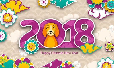 2018 Chinese New Year Banner, Earthen Dog