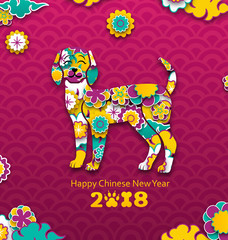 2018 Chinese New Year Banner, Earthen Dog, Paper Colorful Cutting Pattern