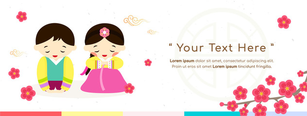 Seollal (Korean lunar new year ) banner vector illustration, Kids in Korean traditional costume with red Plum blossom.