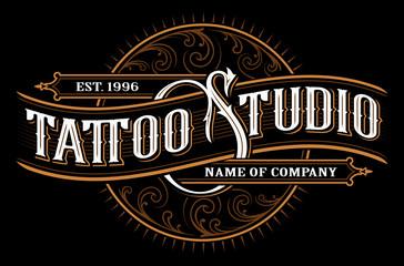 Vintage tattoo studio emblem_3 (for dark background)