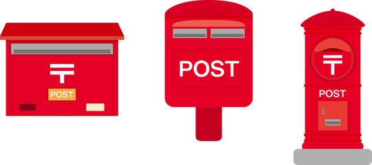 郵便ポスト3種イラストセット