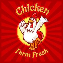 chicken banner