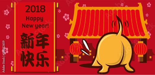 Chinese New Year 2018 Greeting Card Design With Cute Dog Tail The