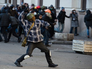 Street riots in Kiev