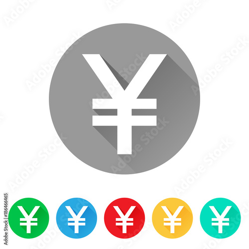Jpy Set Of Japanese Yen Sign Icons Currency Symbol Stock Image