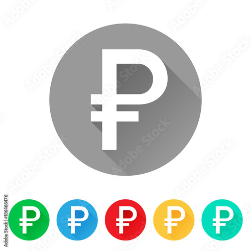 Rub Set Of Russian Rouble Sign Icons Currency Symbol Stock Image
