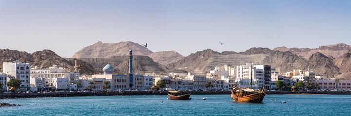 Panorama Daus im Hafen von Muscat Oman
