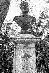 Belgrade, Serbia January 27, 2016: Bust of Djura Danicic on Kalemegdan in Belgrade. He was a Serbian philologist.