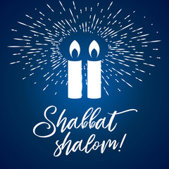 Shabbat shalom lettering, greeting card, vector illustration. Two burning shabbat candles and simple light rays background. Jewish religious Sabbath congratulations in Hebrew. Minimal style.