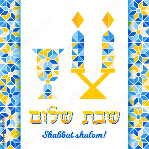 Shabbat shalom greeting card vector illustration two burning shabbat shalom greeting card vector illustration two burning shabbat candles and kiddush goblet glass m4hsunfo