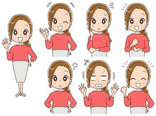 働く女性のイラスト カジュアル(セット)