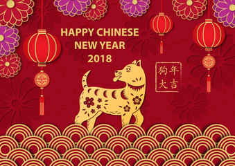Chinese New Year. Gold dog on a red background with floral eleme