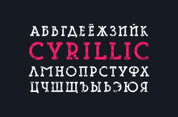 Cyrillic slab serif font