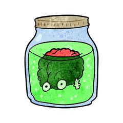 cartoon spooky brain floating in jar