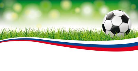 Football Grass Bokeh Header Russia