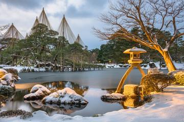 Japanese Winter Gardens