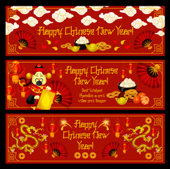 Lunar New Year banner of Chinese Spring Festival