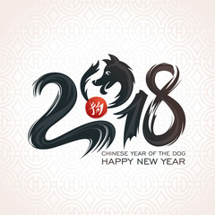 Chinese New Year Greeting Card. 2018 year.