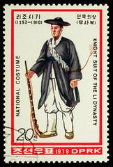 Korean soldier in uniform on postage stamp