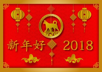 Paper art style of Happy Chinese New Year 2018 background. Year of the Dog Concept. vector illustration background