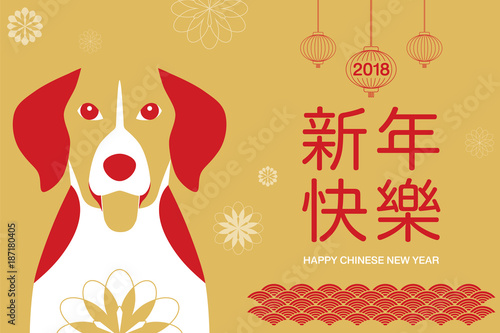 Chinese new year greeting card with dog cherry blossom and lantern chinese new year greeting card with dog cherry blossom and lantern vector illustration m4hsunfo
