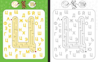 Maze letter Cyrillic