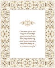 Gold rectangular frame. Ornate vignette for Your design cards, invitations. Element in Arabic style. Vector illustration.
