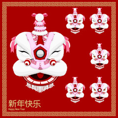 Isolate smiling mask on red background.This is a part of Lion dancing show, traditional show on Chinese new year celebration