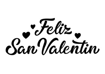 Feliz San Valentin Inscription