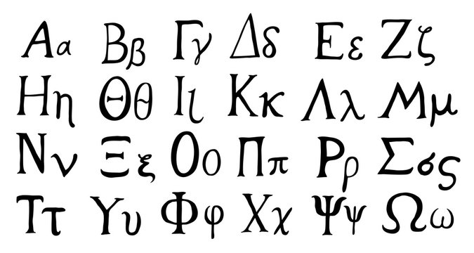 Hand drawn Greek alphabet,  black isolated on white background.