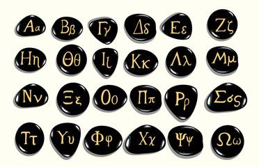 Hand drawn Greek alphabet written in stone,   white background.
