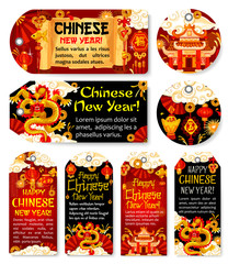 Chinese New Year festive tag for oriental holiday